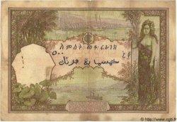 500 Francs Type 1927 DJIBOUTI  1938 P.09b B à TB