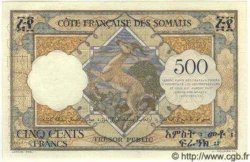 500 Francs DJIBOUTI  1952 P.27s NEUF