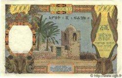 5000 Francs AFARS ET ISSAS  1969 P.30s NEUF