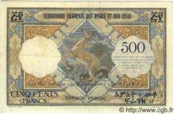 500 Francs DJIBOUTI  1973 P.31 TTB