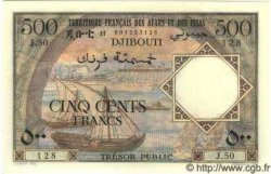 500 Francs AFARS ET ISSAS  1973 P.31 NEUF