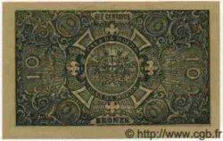 10 Centavos Casa Da Moeda PORTUGAL  1917 P.039 NEUF