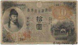 10 Yen JAPON  1915 P.036 TB