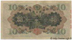 10 Yen JAPON  1930 P.040 TB à TTB