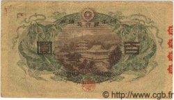 100 Yen JAPON  1930 P.041 TB à TTB