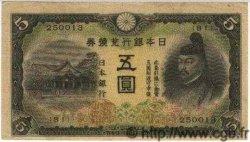 5 Yen JAPON  1942 P.043 TTB+