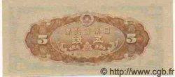 5 Sen JAPON  1944 P.049 NEUF