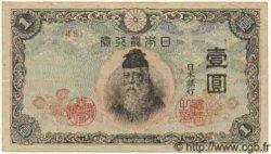 1 Sen JAPON  1944 P.052b TTB+