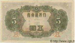 5 Yen JAPON  1943 P.055 TTB+