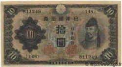 10 Yen JAPON  1943 P.055a TTB