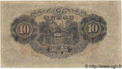 10 Yen JAPON  1943 P.055b TTB