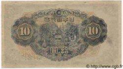 10 Yen JAPON  1944 P.056a TTB+
