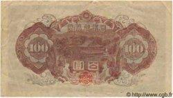 100 Yen JAPON  1944 P.057a TTB