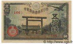 50 Sen JAPON  1942 P.059c SPL