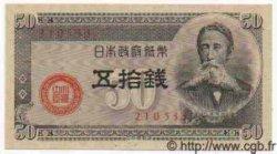 50 Sen JAPON  1948 P.061 NEUF