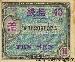 10 Sen JAPON  1945 P.063 TTB