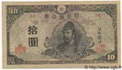 10 Yen JAPON  1945 P.077a TTB+