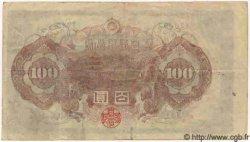 100 Yen JAPON  1946 P.080b TTB