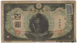 100 Yen JAPON  1946 P.080c B à TB