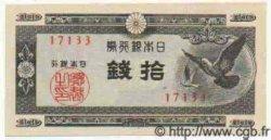 10 Sen JAPON  1947 P.084 NEUF