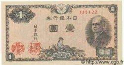 1 Yen JAPON  1946 P.085 NEUF