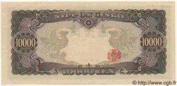 10000 Yen JAPON  1958 P.096 NEUF