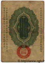20 Sen JAPON  1904 P.M02 TB+ à TTB