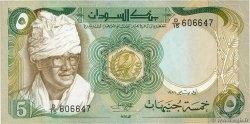 5 Pounds  SUDAN  1981 P.19