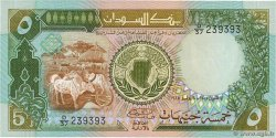5 Pounds  SUDAN  1985 P.33