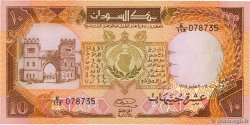 10 Pounds  SUDAN  1985 P.34