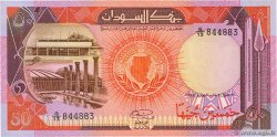 50 Pounds  SUDAN  1985 P.36