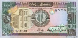 100 Pounds  SUDAN  1988 P.44a