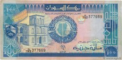 100 Pounds  SUDAN  1991 P.49