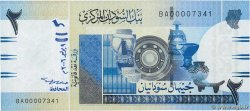 2 Pounds  SUDAN  2006 P.65a