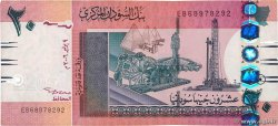 20 Pounds  SUDAN  2006 P.68a