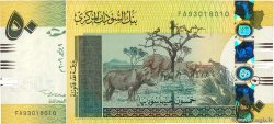 50 Pounds  SUDAN  2006 P.69