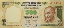 500 Rupees  INDIA