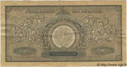 250000 Marek POLOGNE  1923 P.034 TTB
