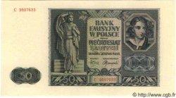 50 Zlotych POLOGNE  1941 P.102 NEUF
