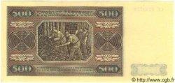 500 Zlotych POLOGNE  1948 P.140 NEUF