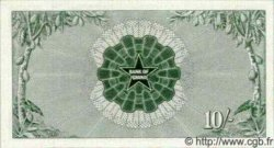 10 Shillings GHANA  1958 P.01a