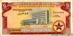 1 Pound GHANA  1961 P.02b TB+