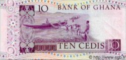 10 Cedis GHANA  1980 P.20 NEUF