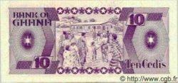10 Cedis GHANA  1984 P.23