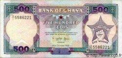 500 Cedis GHANA  1992 P.28 TTB+