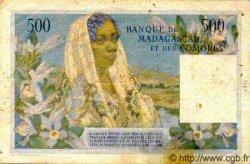 500 Francs/ 100 Ariary MADAGASCAR  1961 P.53