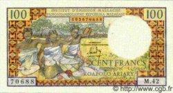 100 Francs - 20 Ariary MADAGASCAR  1966 P.57 SUP+