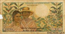1000 Francs - 200 Ariary MADAGASCAR  1966 P.59 B