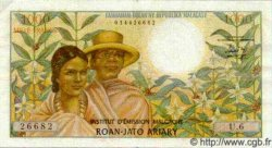 1000 Francs - 200 Ariary MADAGASCAR  1966 P.59 TB