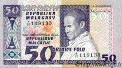 50 Francs - 10 Ariary MADAGASCAR  1974 P.62 NEUF
